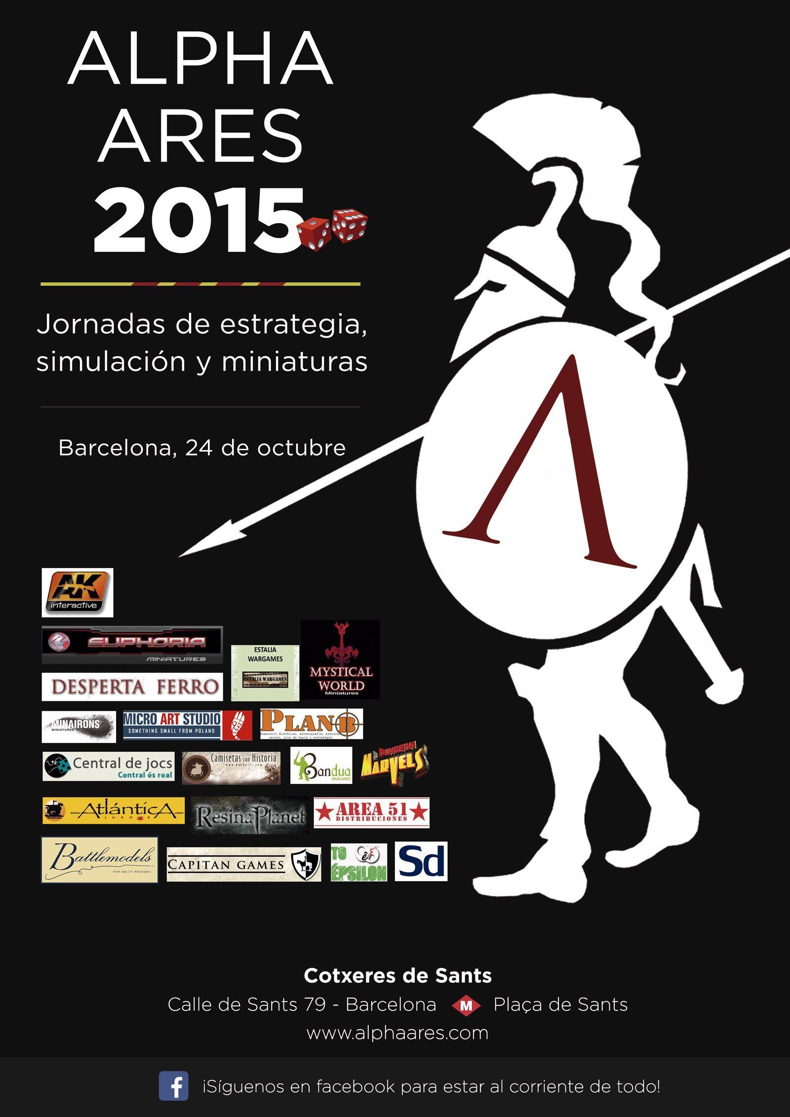 cartel2015_ES